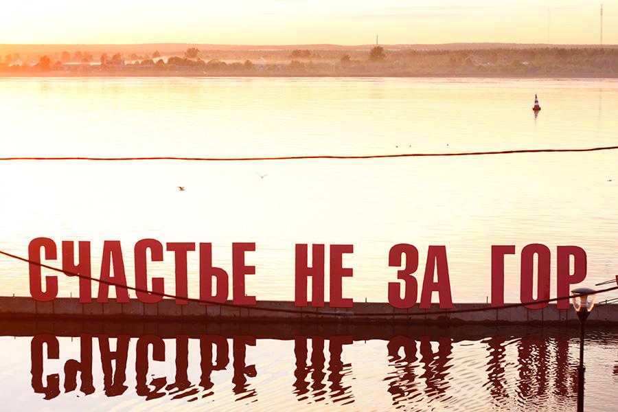 Москваполис
