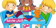 كتاب 120 لعبة تربوية هادفة ومفيدة للصف والمنزل