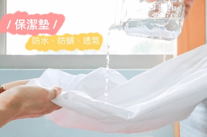 【防螨防水透氣保潔墊】美國寢之堡,隔絕塵蹣與過敏原,全密封保潔墊