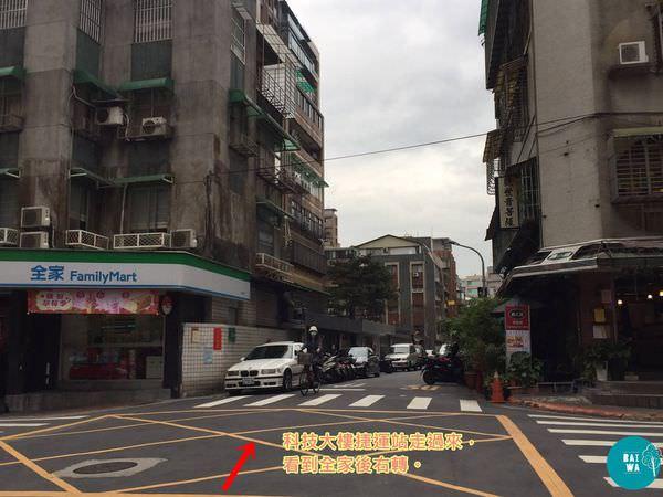 【台北市大安區,克雷朵】用心而美味的主餐與甜點,讓咖啡館主打的不只是文青