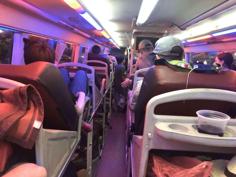 Bus to Nha Trang
