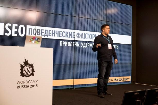 WordCamp2015_102