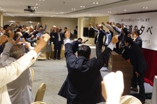 第55回香港Osealフォーラム-北海道の夕べ