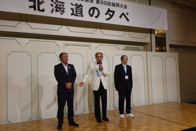 第99回福岡国際大会北海道の夕べ(2016.06.25)