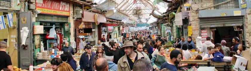 Mahne Yehuda Market מאת Gil Eliam