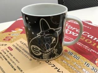 マグカップのイメージ