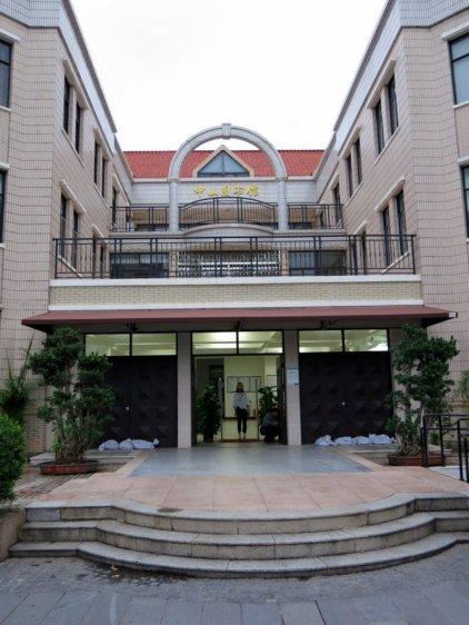 Gulangyu Public Library