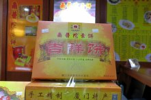 bean cakes that Nanputuo is famous for