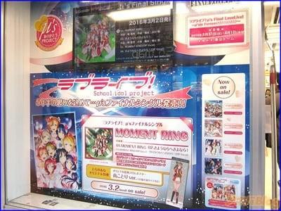 ラブライブ!μ'sラストシングル MOMENT RING発売 「女神達よ…感動をありがとう!」 : アキバBlog