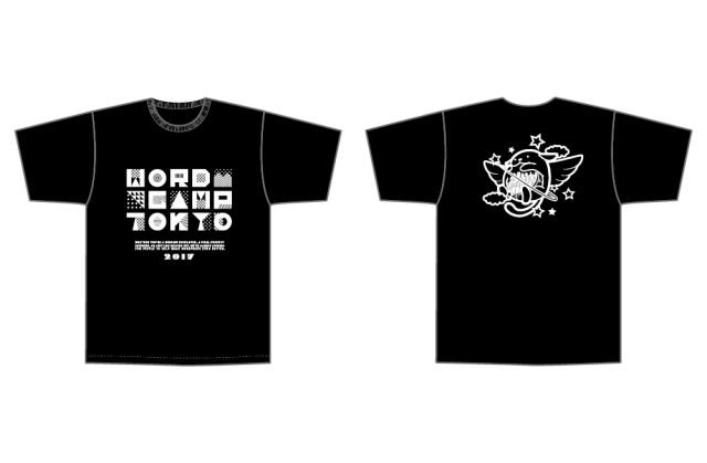 WordCamp Tokyo 2017 スピーカーTシャツ (ブラック)