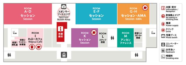 WordCamp Tokyo 2017 フロアマップ
