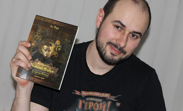 Ал Торо (Александър Торофиев)