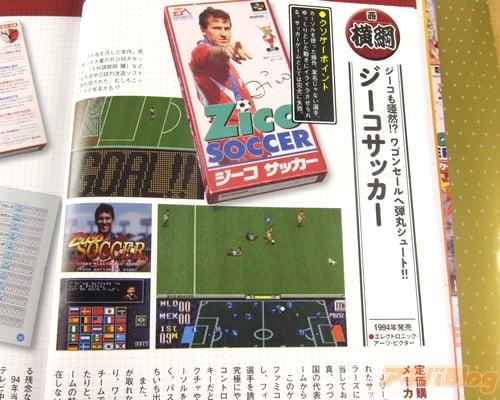 https://i1.wp.com/2017may.image.akibablog.net/images/14/sfc-kusoge-banduke/102d.jpg