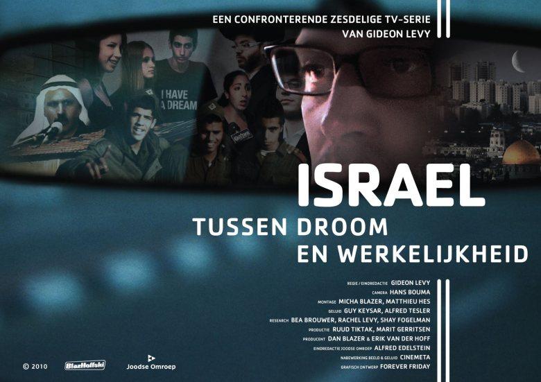 Israël: Tussen Droom en Werkelijkheid