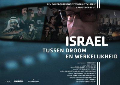Israël poster