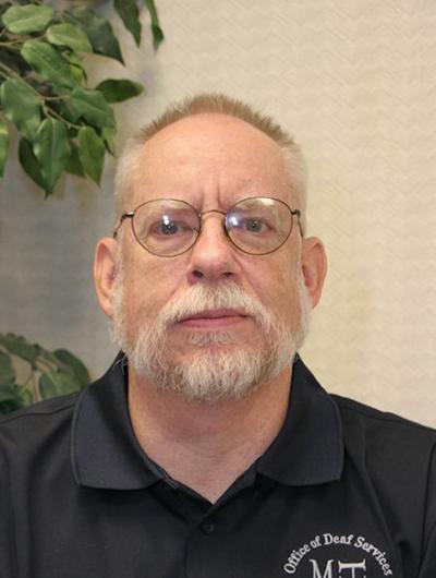Steve Hamerdinger