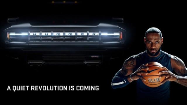 2022 GMC Hummer EV LeBron James