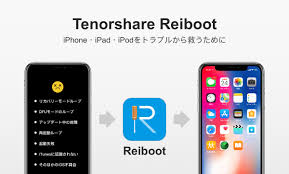 Tenorshare ReiBoot 7.3.1.3 Crack With Premium Key Free Download 2019