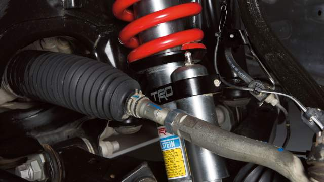 2018 Toyota Tundra TRD shocks