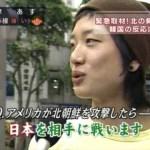 【悲報】 韓国紙「バカ、アホ、タワケ」