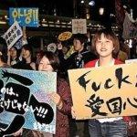 【画像あり】 在日韓国人 「愛国心はクソ、日本に住むのは日本人だけじゃない!」  ★2