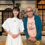 【テレビ】佐々木希、『所JAPAN』でママ初レギュラー!「子供にも知識教えたい」