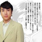 【NHK】メスイキムロツヨシ