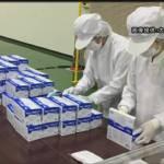 大王製紙 マスクの国内生産開始へ 一般家庭向けは夏