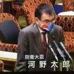 【パヨク発狂】河野大臣がとんでもないマスクを国会で着けてネトサヨ、韓国人から批判が殺到して炎上 2