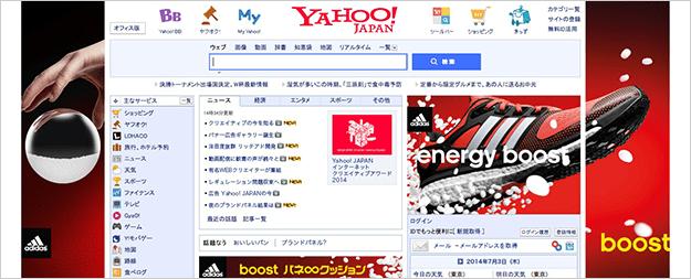 Google「Chrome」、無駄に「重い」広告をブロックへ–8月から