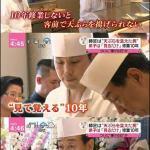 【画像】天ぷら職人見習いさん、『見るだけの修行』に10年近い歳月を費やしてしまう・・・