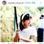 【芸能】#渡辺美奈代  高校1年当時の写真投稿…ツインテールでソフトボール、フォロワー絶賛  [湛然★]