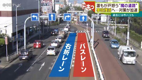 名古屋の車カスは日本一だぎゃ。死亡事故100人突破。全国最多ペース。ふたたびワーストワンへ