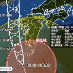 【台風速報】台風10号「ハイシェン」鹿児島県本土が暴風域に。九州では今夜、寝れないほどの暴風。9月6日14:47★2  [記憶たどり。★]