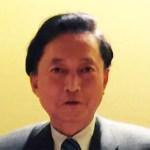 【衝撃】鳩山由紀夫が安倍に言及 / 自虐発言「国民はうんざり」「私に言われたくないでしょうけど」