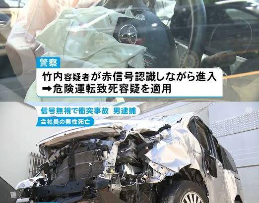 時速,100kmで信号無視し軽自動車を潰し殺したミニバンの車カス無職竹内徳喜に懲役6年判決 愛知