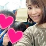 【芸能】飯田圭織、子供3人とロマンスカー旅行ショット公開「大はしゃぎです」…ショートヘアにイメチェン姿も#はと  [砂漠のマスカレード★]