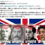 【動画あり】 在日中国人が日本人の少女110人を強姦して逮捕拘束 →無期懲役に