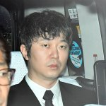 刑務所に入る新井浩文(パク・キョンベ=41)にアドバイスある?