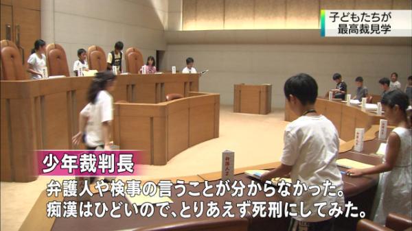 東京地検、法定刑を上回る求刑をし地裁も法定刑上回る判決 間違えたので控訴 ごめんね