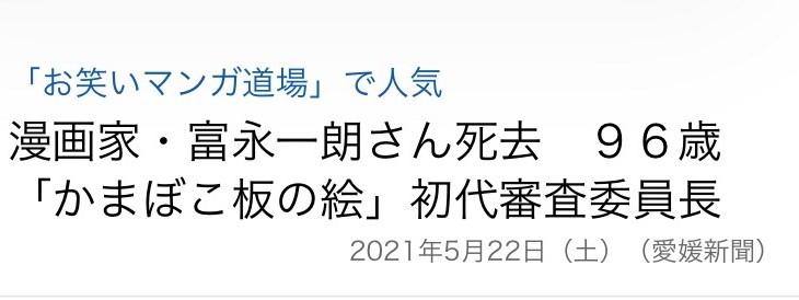 【星新一】ショートショートの魅力