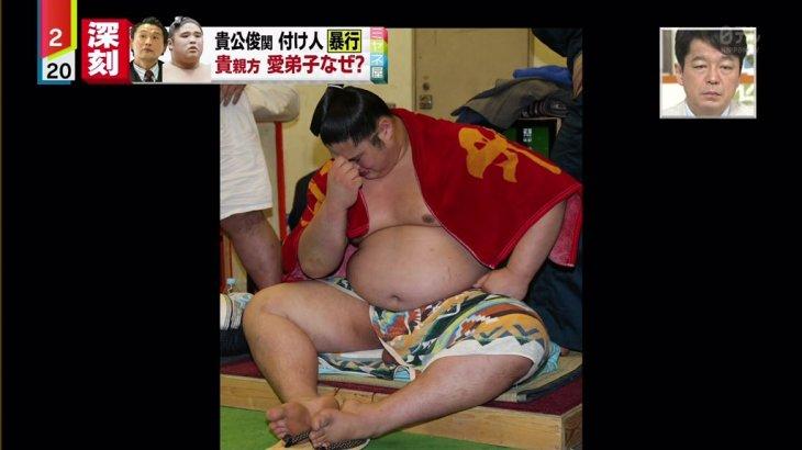 大相撲 十両の貴源治大麻使用 警視庁が捜査  [448218991]