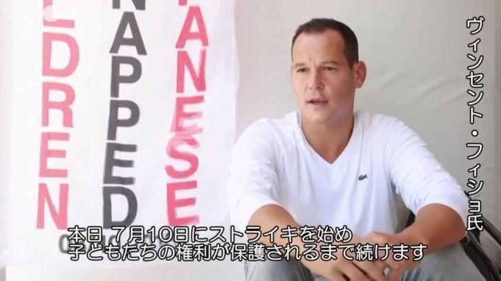 フランス人「日本人妻に子供を誘拐された。仏政府は日本に制裁を」。マクロン大統領「  」  [896590257]