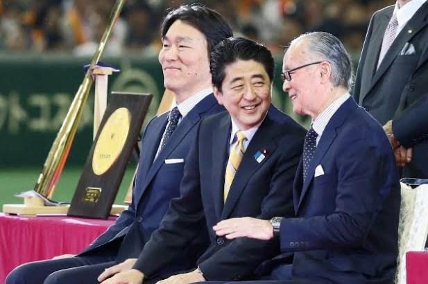 松井秀喜が国民栄誉賞もらった理由 ガチで誰もわからない