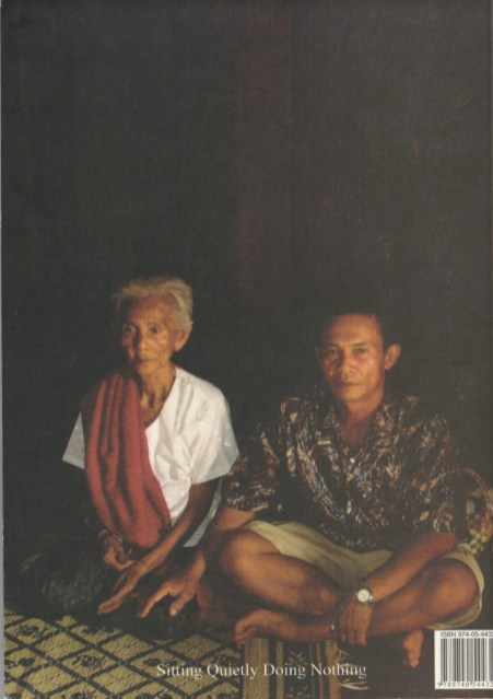 """Back cover of """"The Lao, Laos... and You"""" - excerpt from """"The Lao, Laos... and You"""", © 2008 Robert Cooper"""