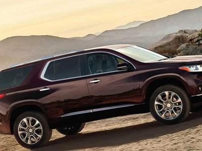 New Blazer SUV Inspires 2020 Chevy Trax >> New Blazer Suv Inspires 2020 Chevy Trax 2020 Best Suv Models
