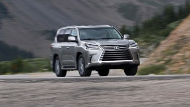 2021 Lexus LX 570 Changes