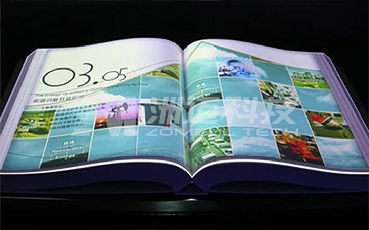 虛擬翻書百科_洲邁科技