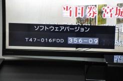 20130528_184450