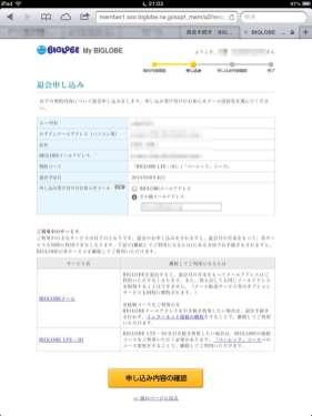 20130808_111738_03